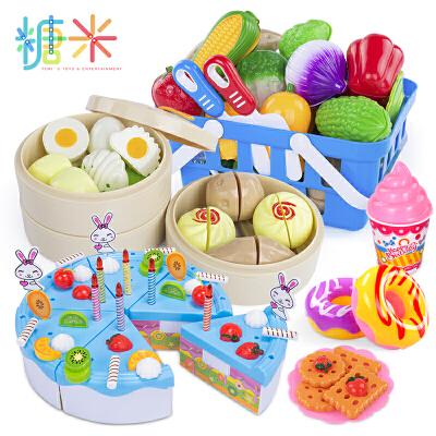 糖米儿童切水果玩具过家家厨房组合蔬菜宝宝男女孩切切乐蛋糕套装