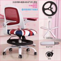 家用电脑椅学习椅子学生书桌写字椅旋转扶手踏圈升降转矫姿椅 +踏圈