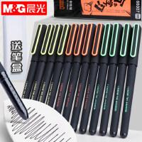 晨光中性笔agpa1709黑笔学生用考试专用小学生水笔针管型0.5mm碳素黑签字笔笔芯速干iknowtheanswer磨