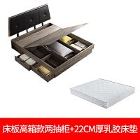 北欧主卧床现代简约日式经济型出租房1.5板式床高箱床1.8米双人床 +22CM乳胶床垫