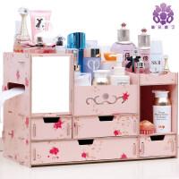 旗舰店大号化妆品收纳盒桌面木制抽屉式梳妆台化妆盒口红置物架
