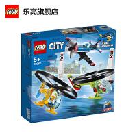 【����自�I】LEGO�犯叻e木城市�MCity系列60260空中��