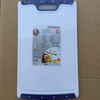 法克曼 PE防滑砧板 菜板 塑料菜板子 42X25CM 39011