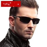 【支持礼品卡】变色墨镜男新款太阳镜男士偏光驾驶眼镜司机开车钓鱼眼睛u0h