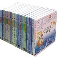 笑猫日记全套正版1-19册全集 全19册 套装(含单本笑猫日记19册从外星球来的孩子 18册会唱歌的猫)杨红樱系列作品