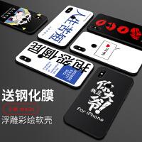 小米mix2s手机套 小米MIX2S保护壳 小米mix2s 手机壳套 黑边硅胶浮雕磨砂防摔全包软壳