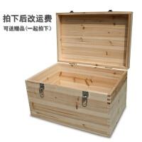 定做大号实木木箱子家用带锁棉被储物收纳整理箱木质长方形木箱