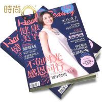 健康与美容 时尚美妆期刊2018年全年杂志订阅新刊预订1年共12期4月起订
