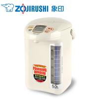 ZOJIRUSHI/象印 CD-LCQ50HC保温热水壶电热水瓶日本原装进口5L