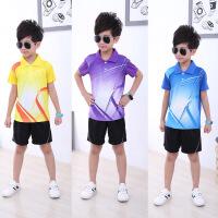 儿童羽毛球服套装 男女童装夏季速干小孩羽毛球比赛运动队服 男装黄色套装 XS