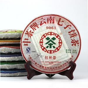 【一套 7片】2007年中茶七小印典藏 仓储不多 生茶