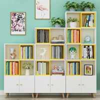 【满减优惠】儿童书柜自由组合落地北欧简约客厅储物柜小型实木简易书架置物架