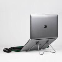 大豪创意多用途折叠调节支架 平板电脑支架 笔记本电脑桌支架