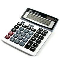得力太阳能计算器1654 财务*多功能大按键计算机
