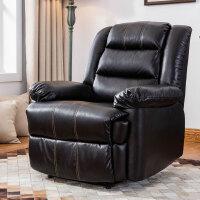 欧式头等太空沙发舱单人美甲美睫懒人电动多功能布艺网咖沙发躺椅 黑色 头层牛皮 电动 坐/躺+按摩(版)