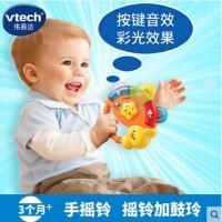 VTech伟易达儿童宝宝音乐声光手摇铃手鼓铃手握摇铃玩具礼物