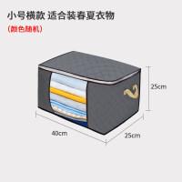 被子收纳袋搬家打包衣服棉被整理装被子的大袋子衣物行李家用防潮 L(45*55cm)