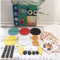 七巧板智力拼图儿童男孩女童蒙3-6周岁4-7氏早教具积木质益智玩具