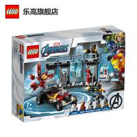 【当当自营】LEGO乐高积木超级英雄Super Heroes系列76167 钢铁侠机甲库