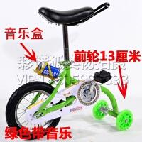 自行车单轮杂技  健身独轮车 摇摆车平衡可调节摆摆乐儿童自行车蛮腰车  摆摆车平衡