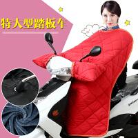 电动车挡风被冬季加大加厚连体加绒保暖防水PU摩托车电瓶车防风罩