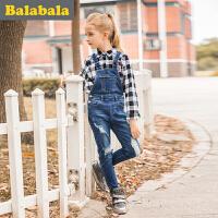 巴拉巴拉童裤牛仔休闲裤中大童学生裤子2016年秋装新款儿童牛仔裤