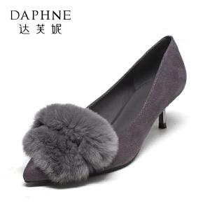 Daphne/达芙妮vivifleurs系列 秋款尖头绒面可爱毛绒球细中跟单鞋女