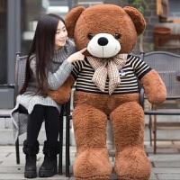 毛绒玩具熊泰迪熊猫公仔布娃娃2米大熊1.8抱枕礼物送女友抱抱熊女