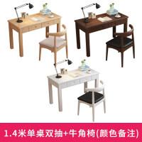 实木书桌简约中式家用写字台学生桌子卧室学习桌办公桌台式电脑桌