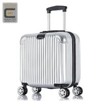 M1985超轻登机箱商务拉杆箱男士箱子16寸18寸行李箱万向轮旅行箱 16寸