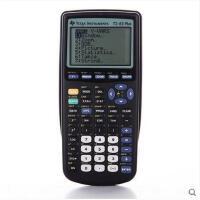 德仪 德州仪器 TI-83 PLUS 绘图 图形计算器 ti 83plus ti83