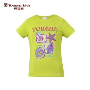 探路者TOREAD品牌童装 户外运动 夏装女童经典印花速干圆领儿童短袖T恤