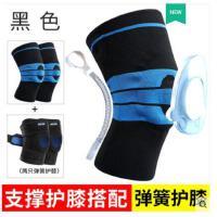 跑步运动护膝男户外登山护膝健身深蹲羽毛球篮球女士膝盖护具
