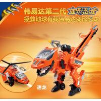 VTech伟易达变形恐龙二代 速龙 可变形恐龙 飞机玩具 变形玩具
