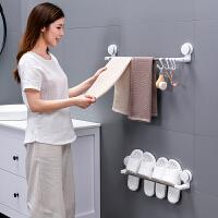 不锈钢置物架卫生间单杆伸缩浴巾挂钩吸盘毛巾架免打孔浴室毛巾杆