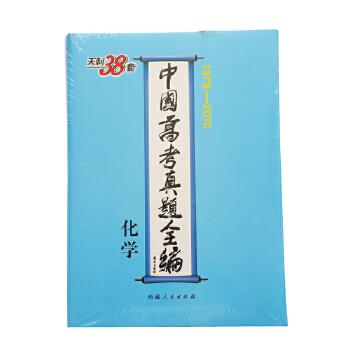 化学--中国高考真题全编(1978-2010)