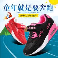奥古狮登童鞋女春季气垫鞋新款儿童运动鞋男童休闲鞋跑步鞋女童鞋亲子鞋