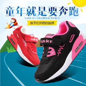【官方正品 品牌直营】奥古狮登童鞋女春季气垫鞋新款儿童运动鞋男童休闲鞋跑步鞋女童鞋亲子鞋