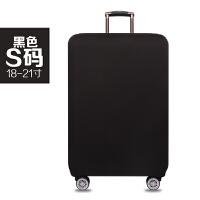 拉杆箱套 行李箱包套户外旅行用品耐磨箱套加厚弹力皮肤箱防尘罩保护套子 y 黑色 S码
