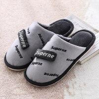 韩版居家用室内厚底包跟情侣棉拖鞋冬天毛绒保暖男士拖鞋