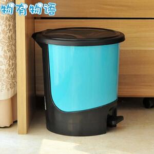 物有物语 垃圾桶 创意大号塑料桶家用厨房卫生间脚踏脚踩垃圾筒酒店办公室宿舍翻盖垃圾收纳桶纸篓