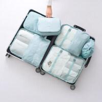 旅行收纳袋套装大容量出差洗漱包男女旅游户外用品备整理化妆包