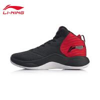 李宁篮球鞋男鞋2019新款韦德系列WADE Training男士中帮运动鞋ABPP039