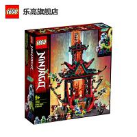 【当当自营】LEGO乐高积木 幻影忍者 Ninjago系列 71712 2020年1月新品9岁+ 帝国疯狂神殿