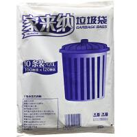 [当当自营]家来纳 100*120cm超大型平装垃圾袋黑色MTR1002