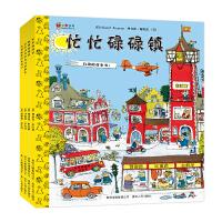 斯凯瑞金色童书・第一辑(全4册)