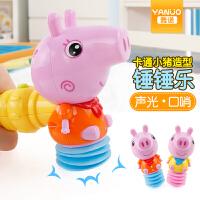 儿童小猪趣味锤玩具新生儿婴儿佩奇音乐摇铃敲打0-3-6-12个月益智