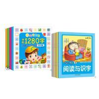 学前1280字识字大王儿童识字书 0-1-3-4-5-6岁 宝宝看图识字书 学前幼儿阅读与识字书 +幼小衔接学前班教材