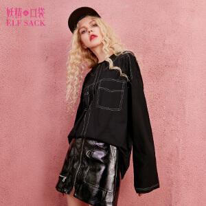 妖精的口袋黑泡革命秋装新款休闲圆领针织中长款长袖T恤女