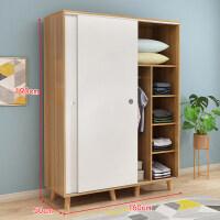 衣柜实木简易推拉移门板式组装柜子经济型小户型北欧衣橱家用 2门